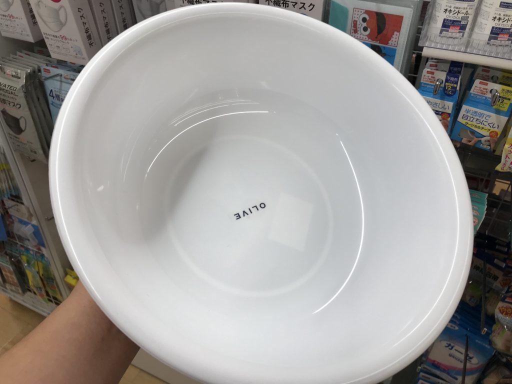 100均の洗面器