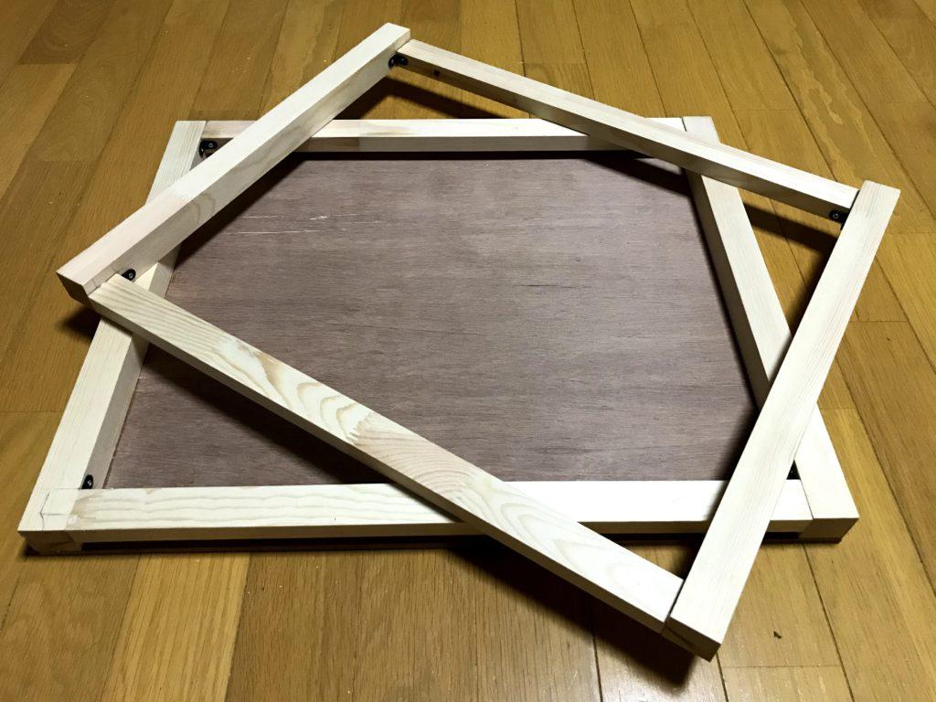 天板を作成